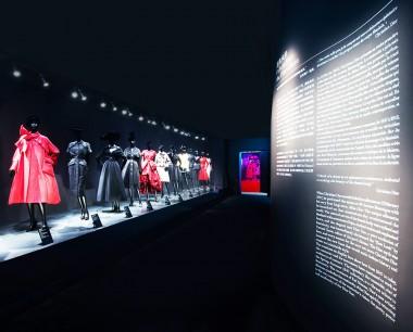 Esprit Dior Shanghai